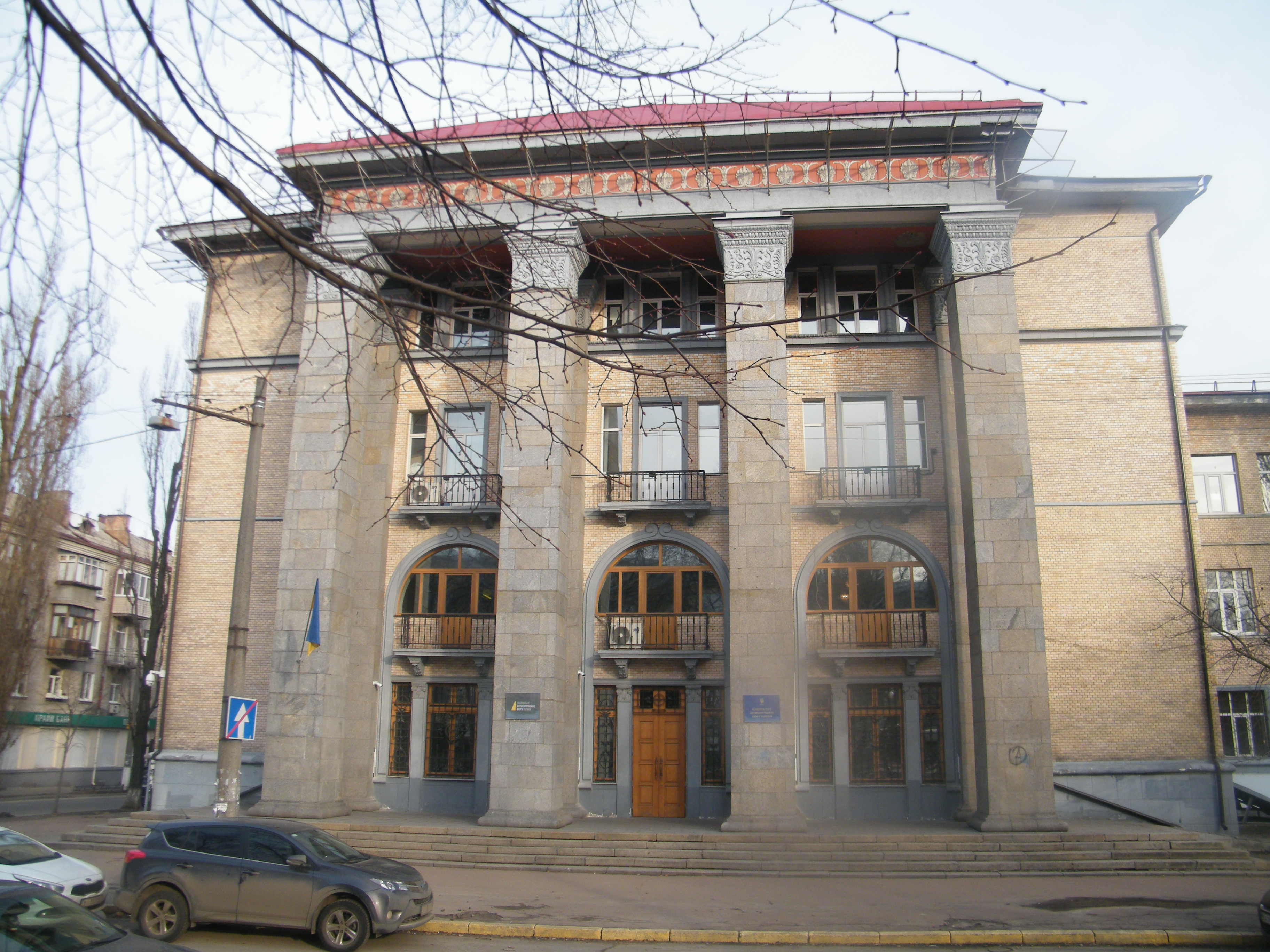 National anti corruption bureau of ukraine wikipedia