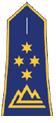 Policijski-svetnik I.-png
