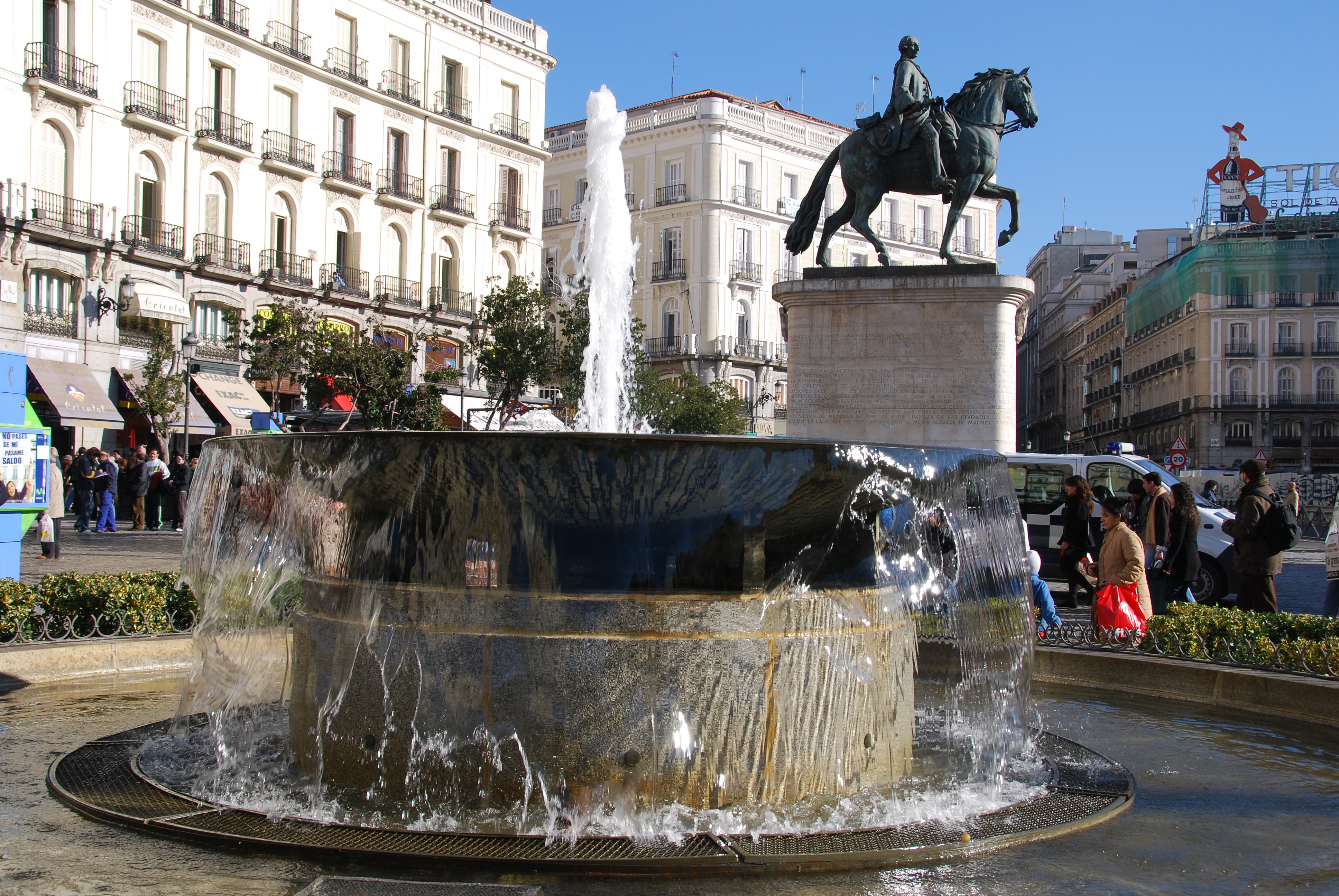 File Puerta Del Sol Madrid