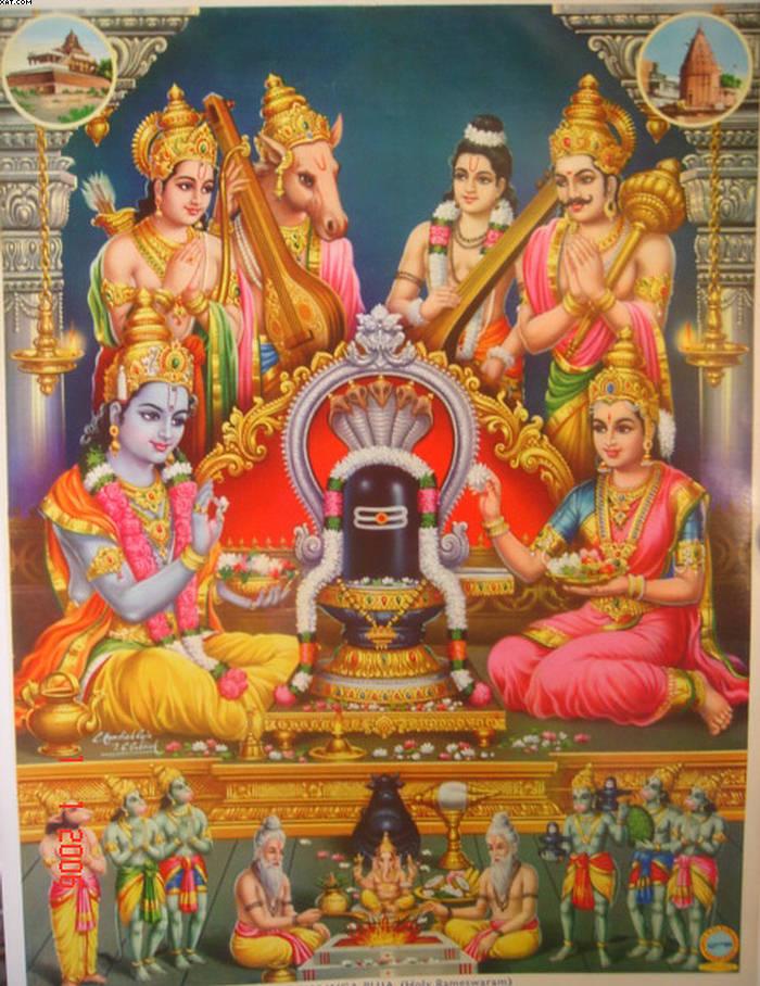 Significance of Rama Nama, Kambar Arangetra Mandapam, Yatra - Sri Ramanin Padhaiyil