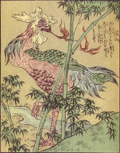妖怪の絵画竹原春泉波山