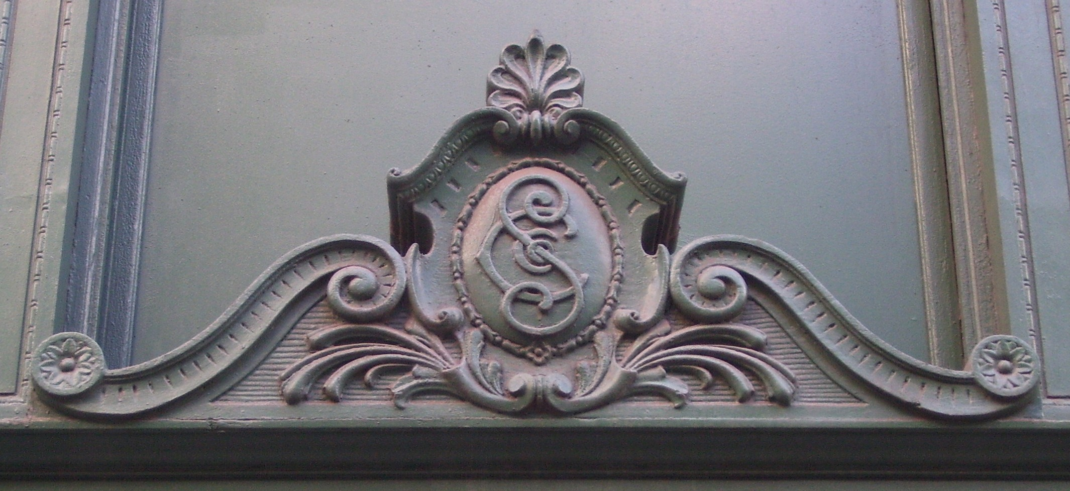 FileSiegel-Cooper door decoration.jpg & File:Siegel-Cooper door decoration.jpg - Wikimedia Commons