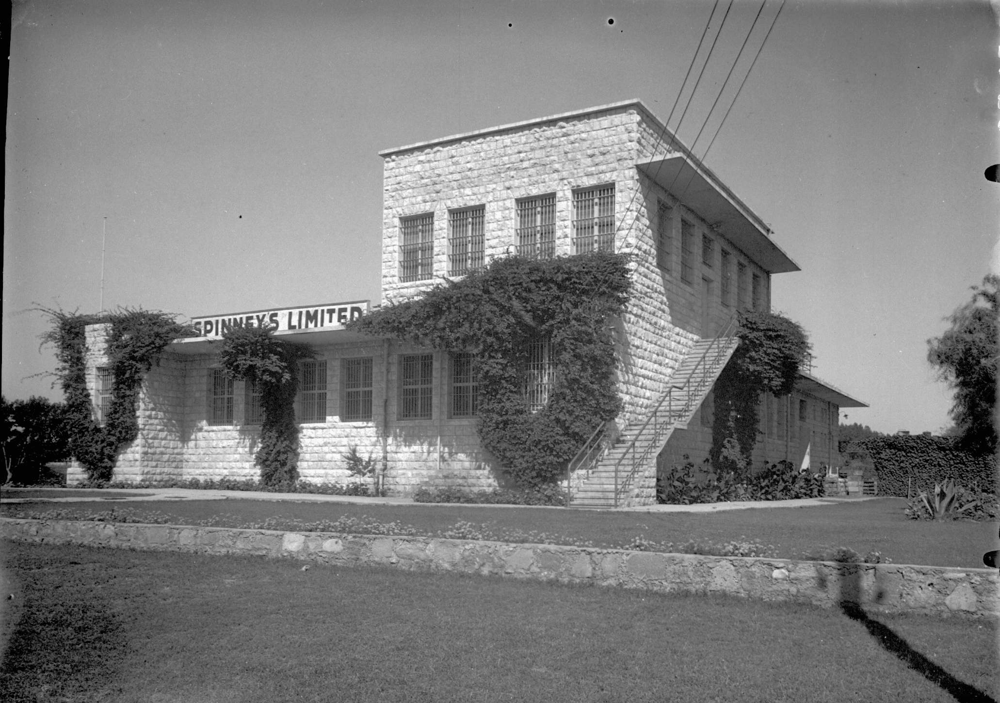 File:Spinney's Mineral Water Factory (מפעל לייצור מים