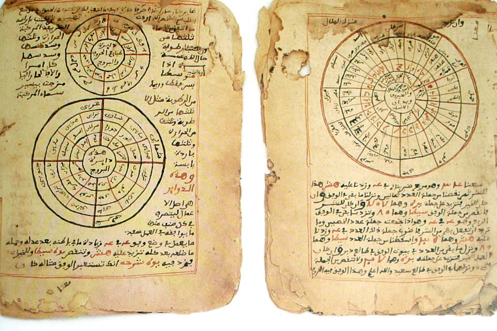 English: Image of Timbuktu manuscripts.
