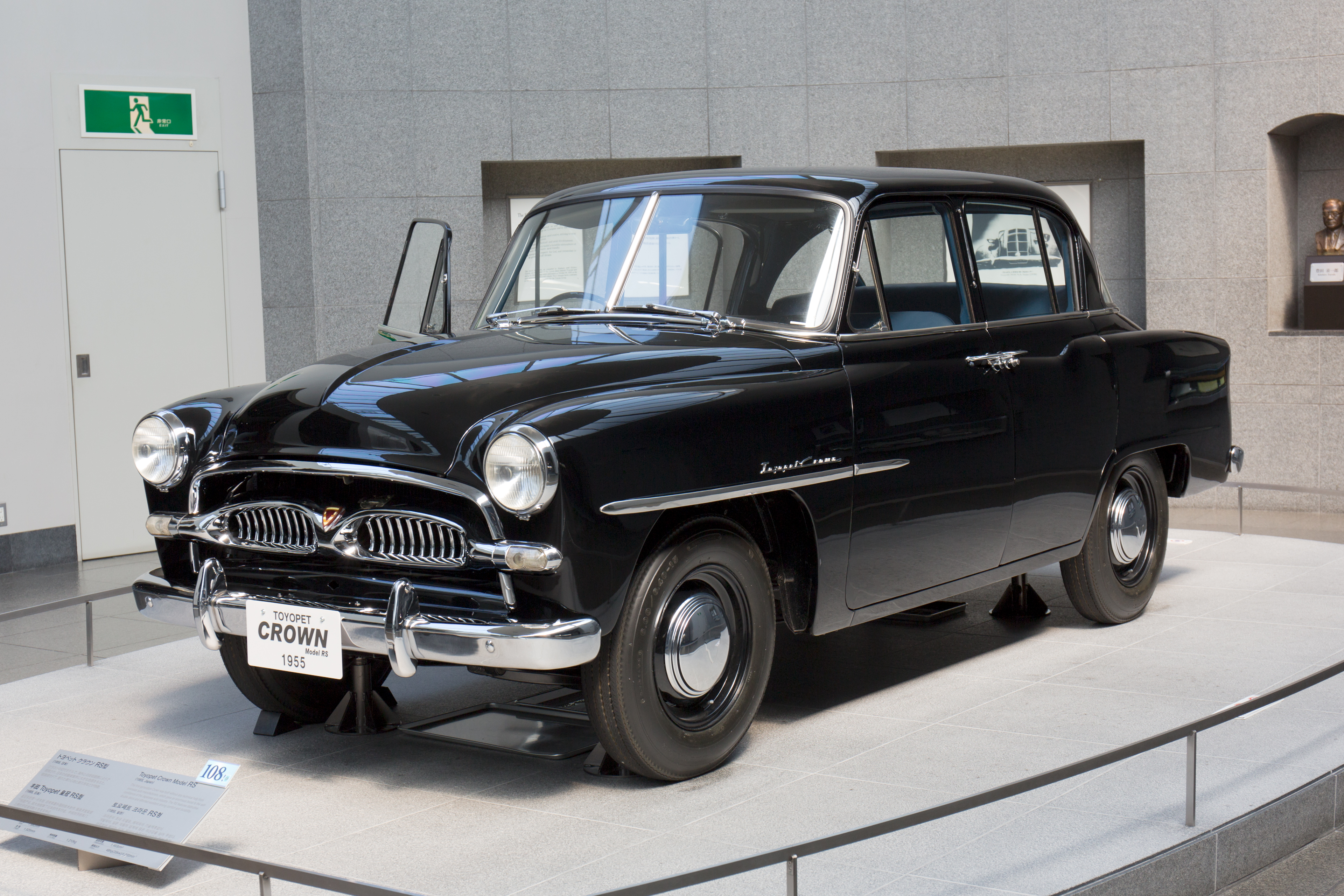 File Toyopet Crown Rs Front Left Toyota Automobile Museum