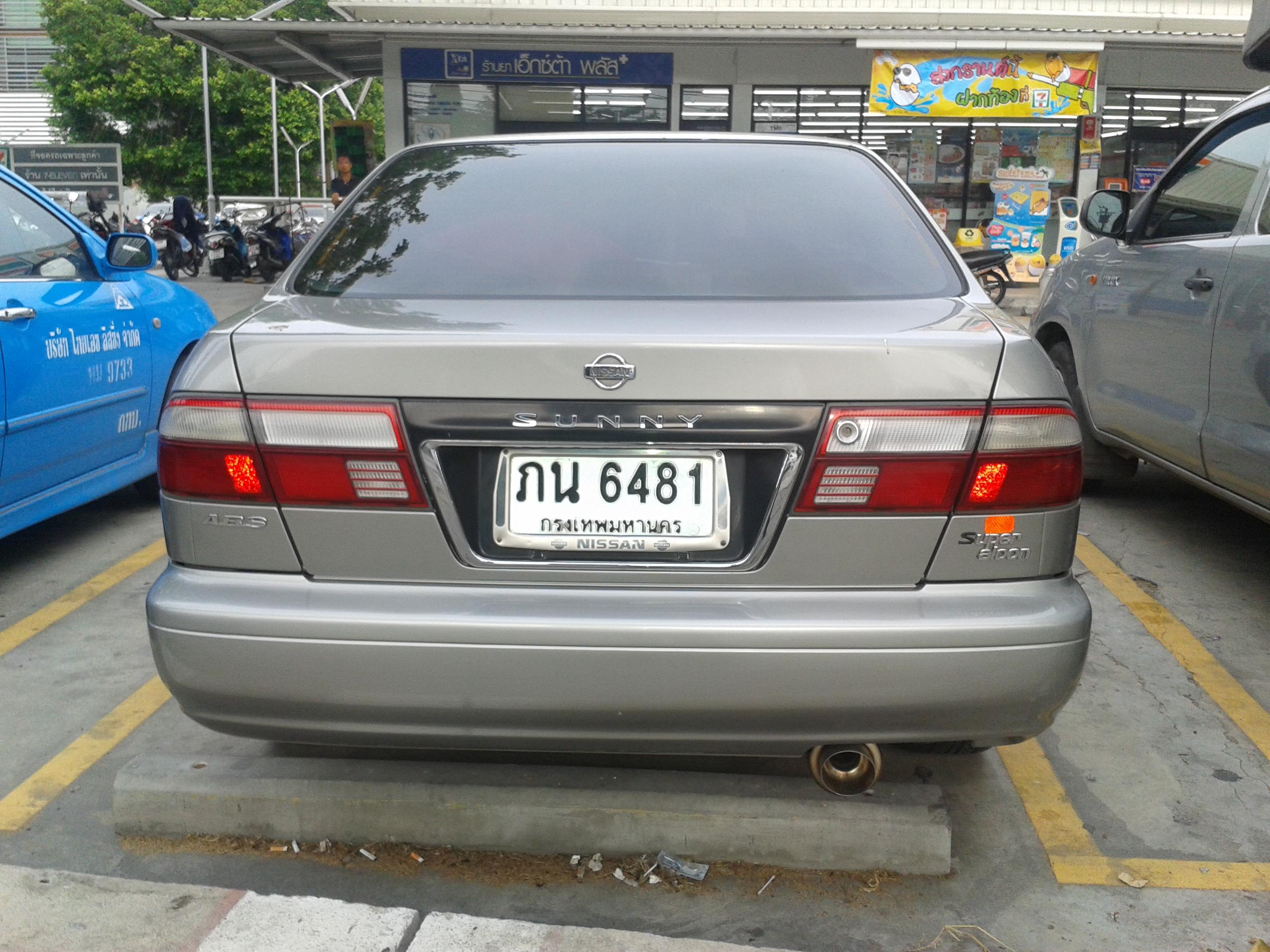 Nissan Sunny B14 Motor