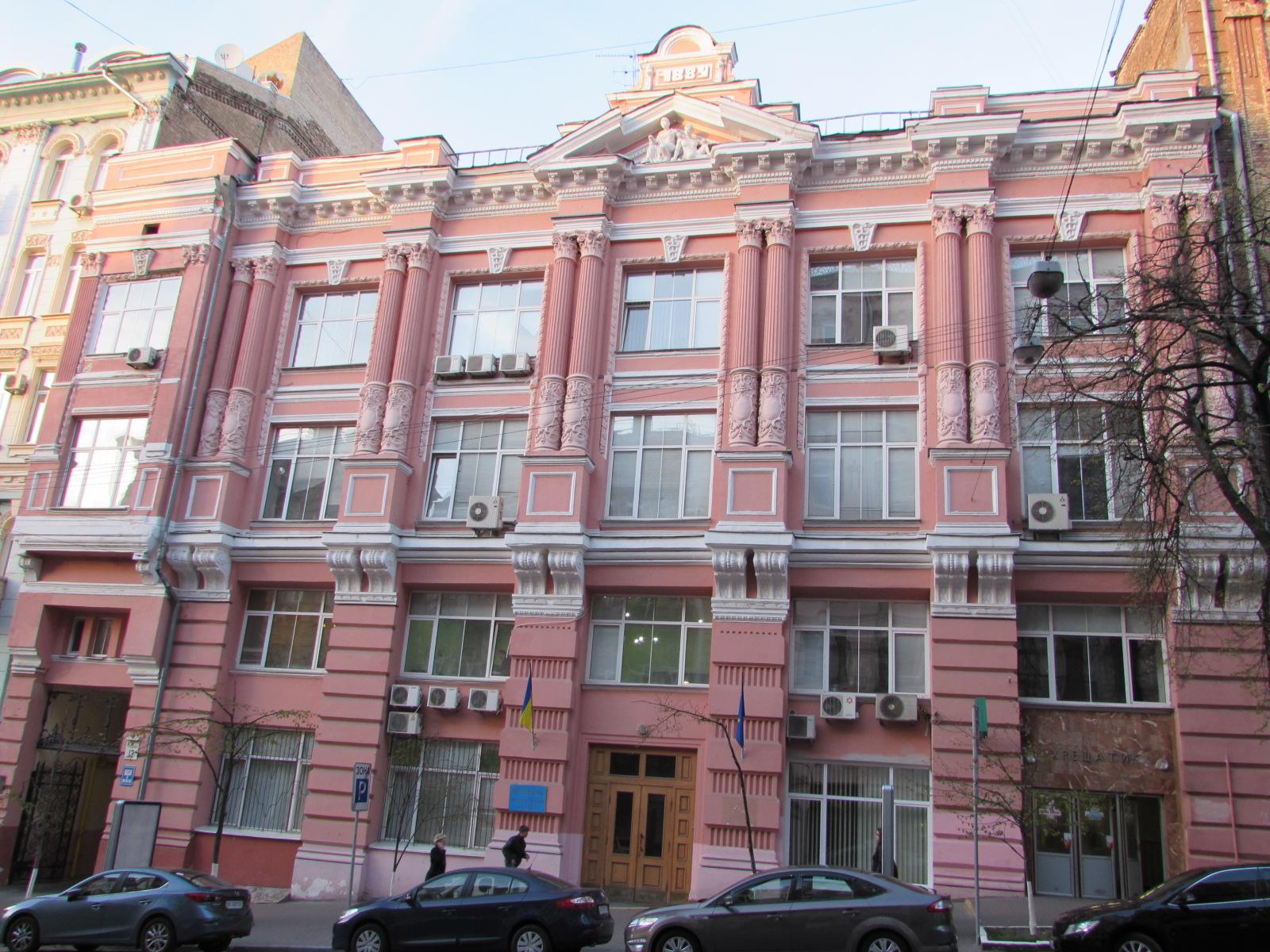 вул. Городецького, 13