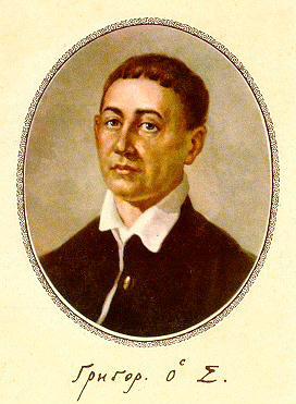 Григорий Сковорода.jpg