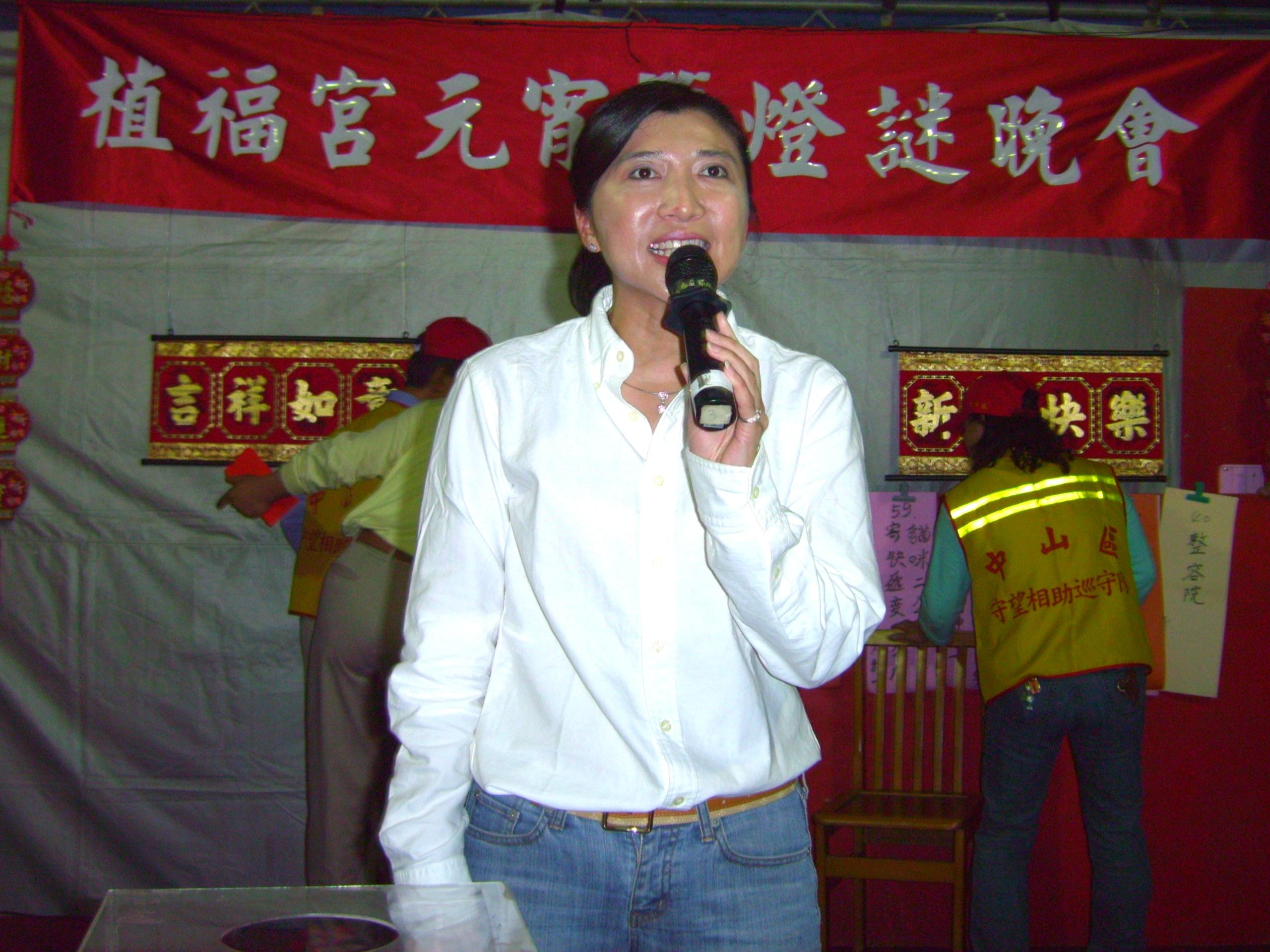 Communication on this topic: Regina Carrol, chen-yumei/