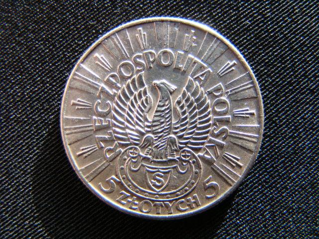 5 злотых польская монета с изображением пилсуцкого 1935г цена olx металлоискатель
