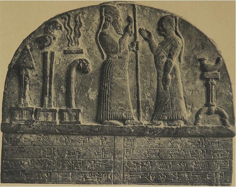 File:AO 6684 deed of gift of Marduk-zākir-šumi.jpg