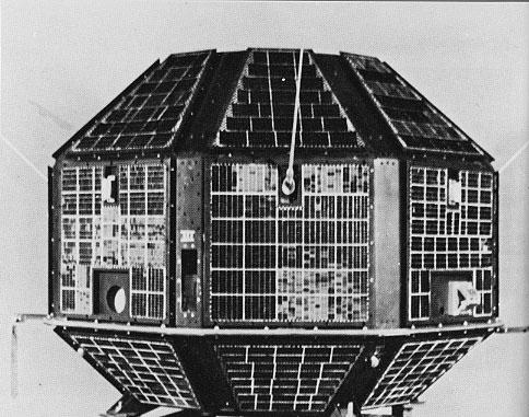 ISRO's first satellite Aryabhatta