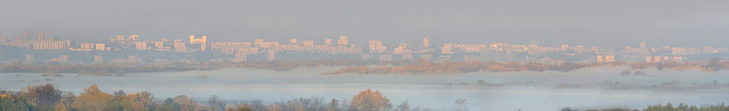 Autumn Ufa.jpg
