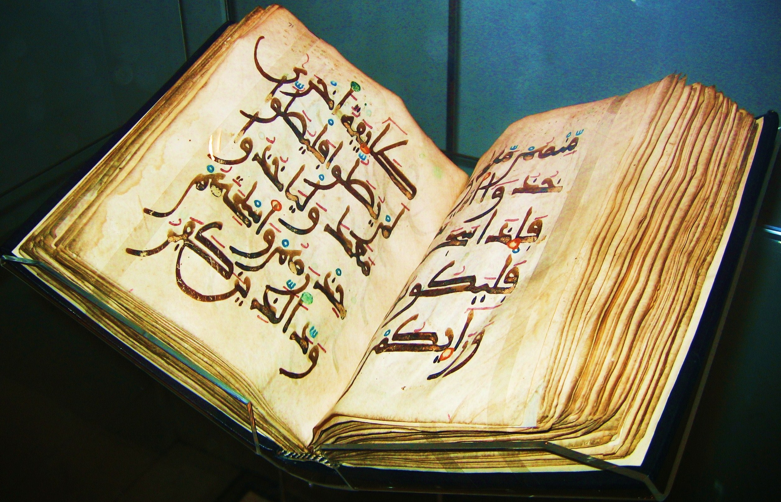http://upload.wikimedia.org/wikipedia/commons/5/50/BM_Quran.JPG