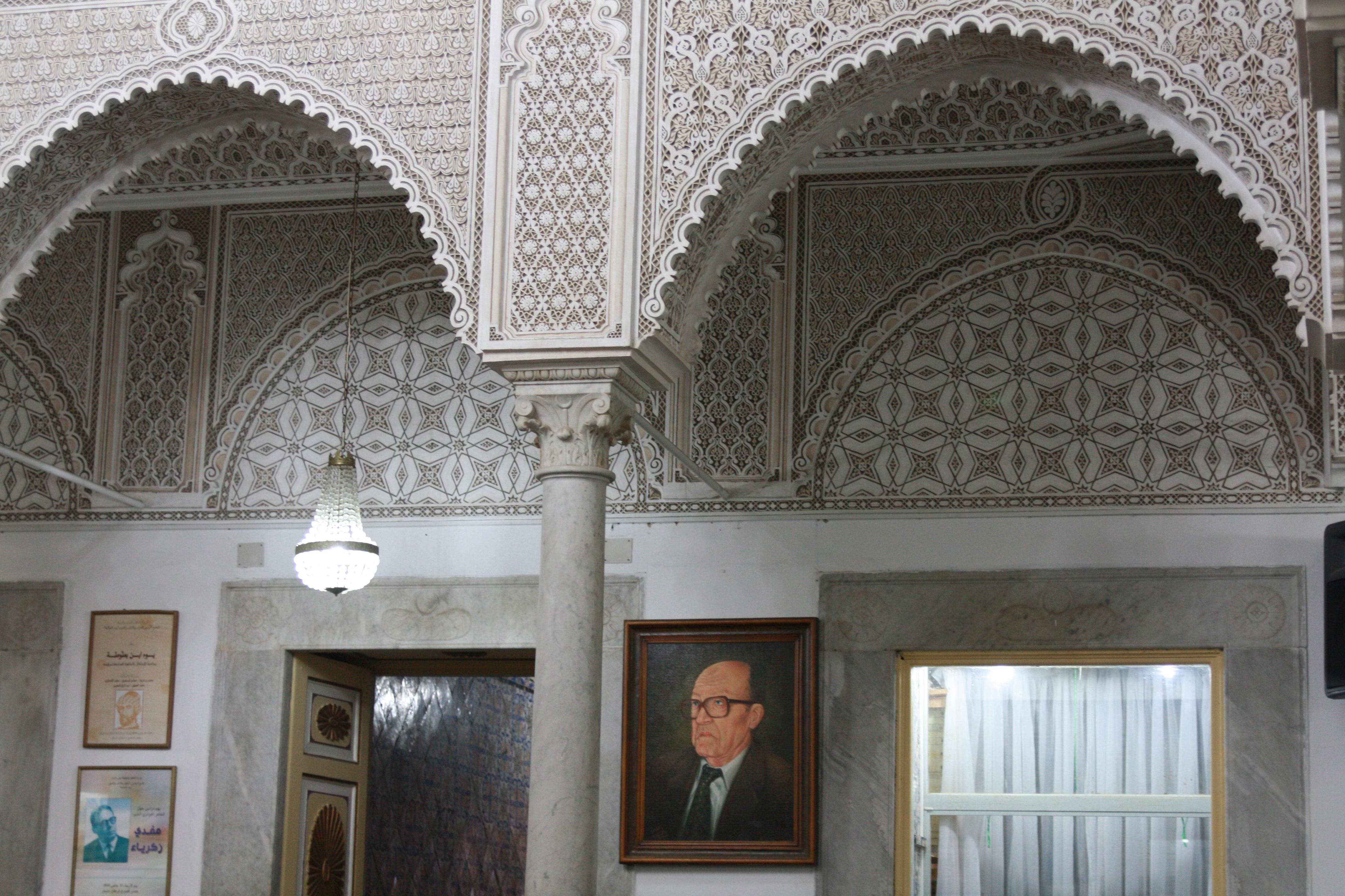Beït El Hikma interior