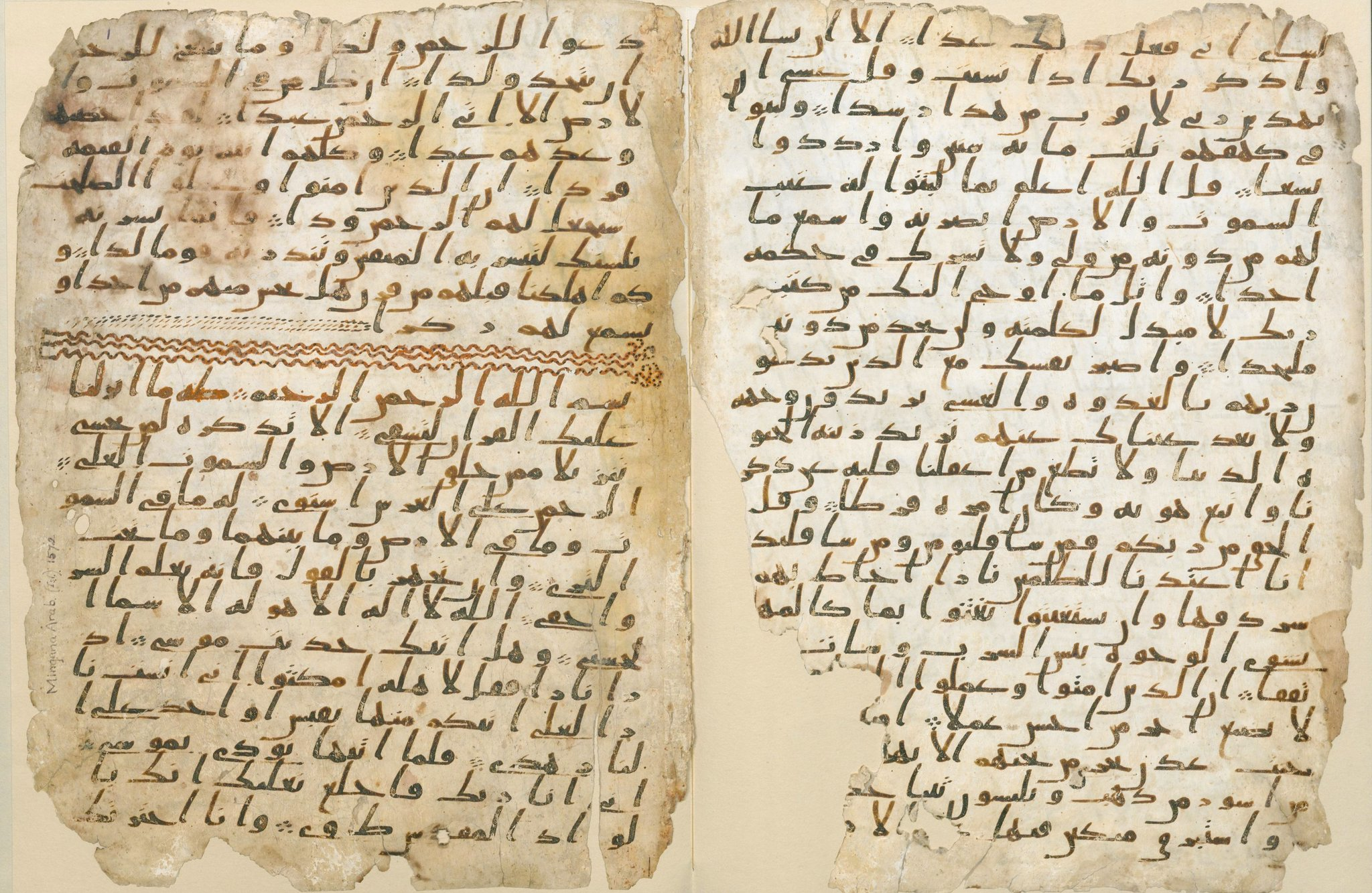 Birmingham Quran manuscript, dated among the oldest in the world