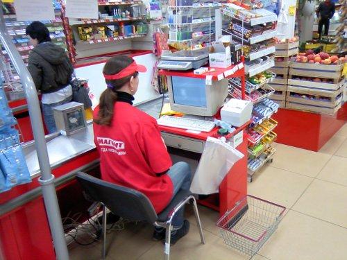 Store Cashier Job Description Resume