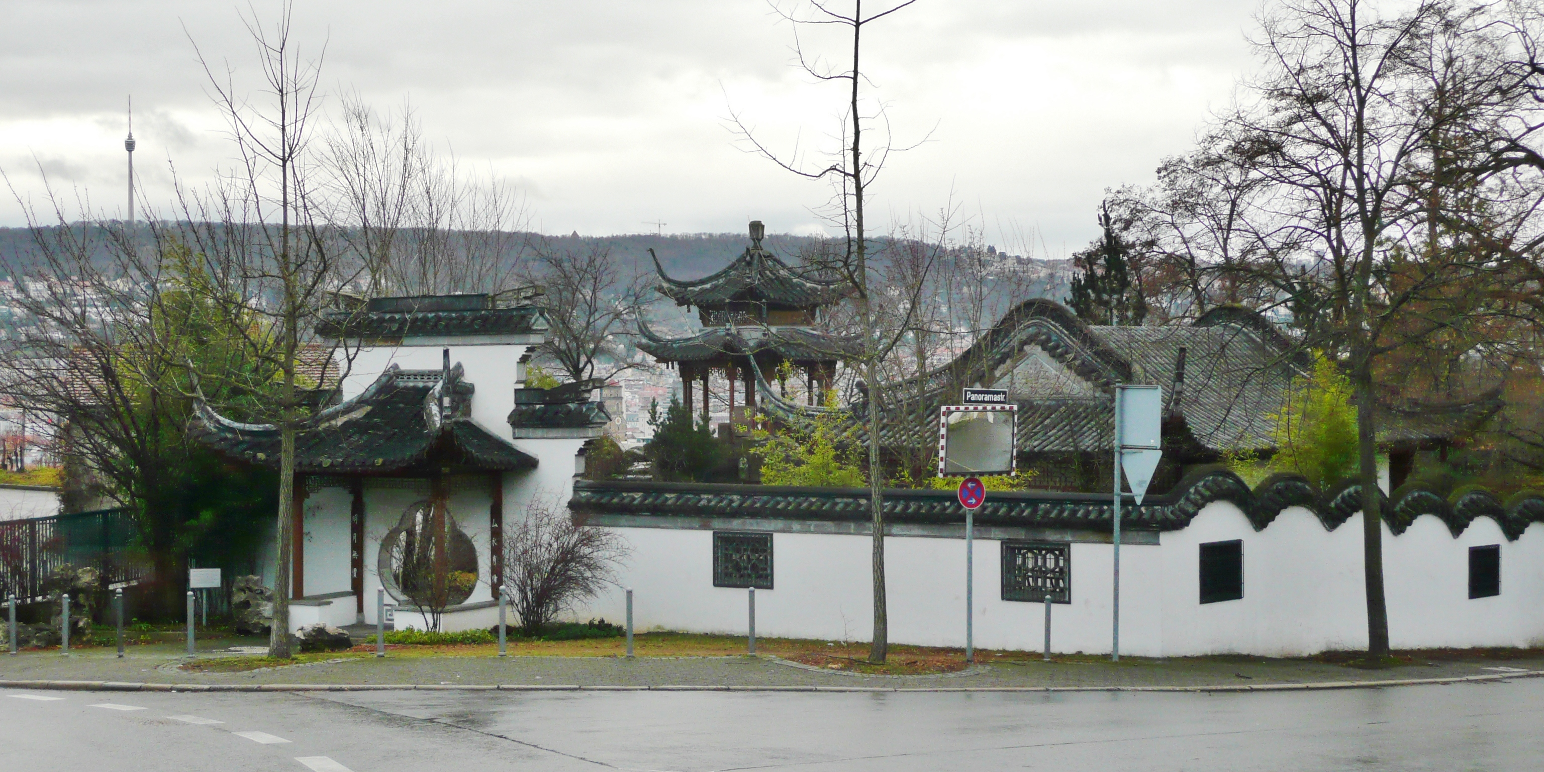 Filechinesischer Garten Qingyin Garden 1993 1996 In Stuttgart