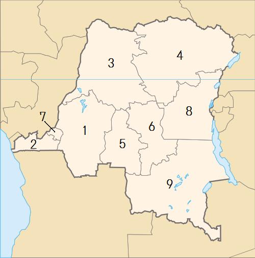 Description Congo Kinshasa 1966 (Numbered ...