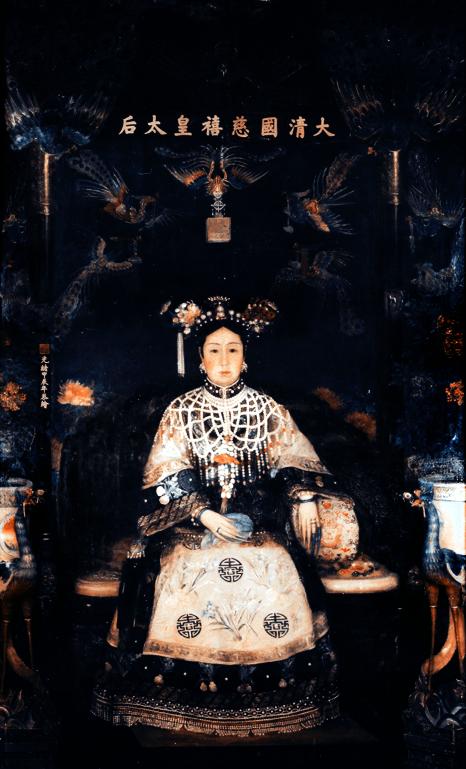 Empress Dowager portrait.jpg