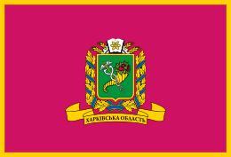 Flag of Kharkiv Oblast.png