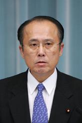 佐田玄一郎 - Wikipedia