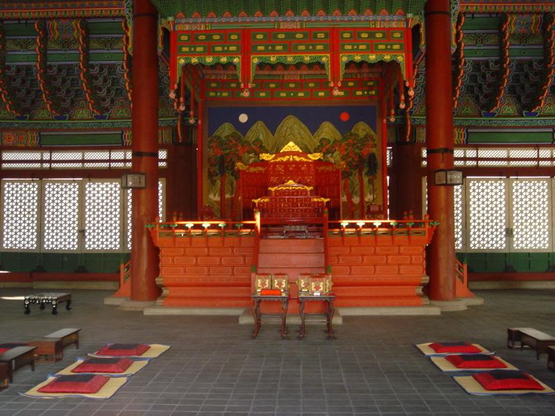 Chinese room  Wikipedia