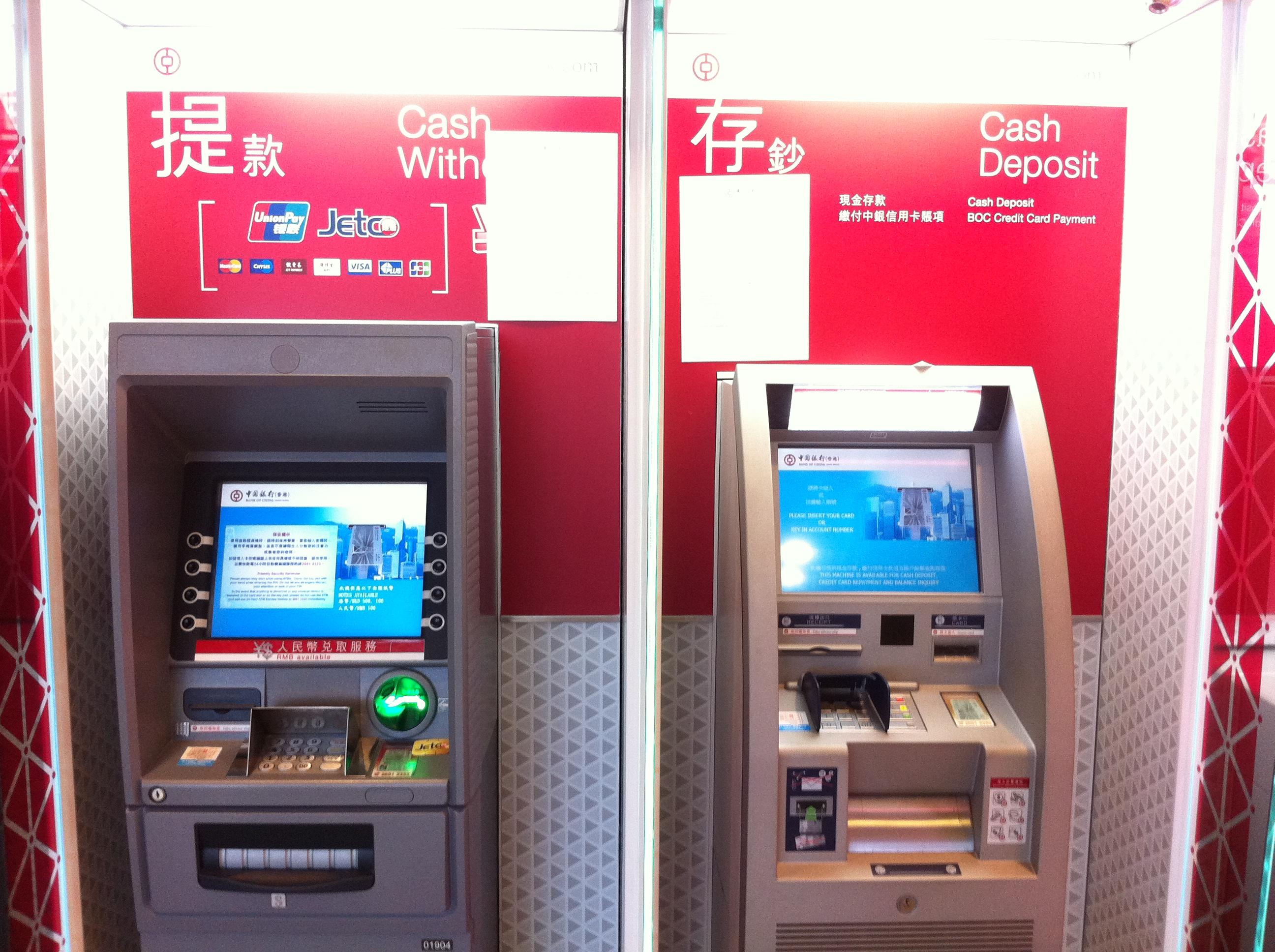 File Hk Stanley Plaza Shop Bank Of China Atm Teller