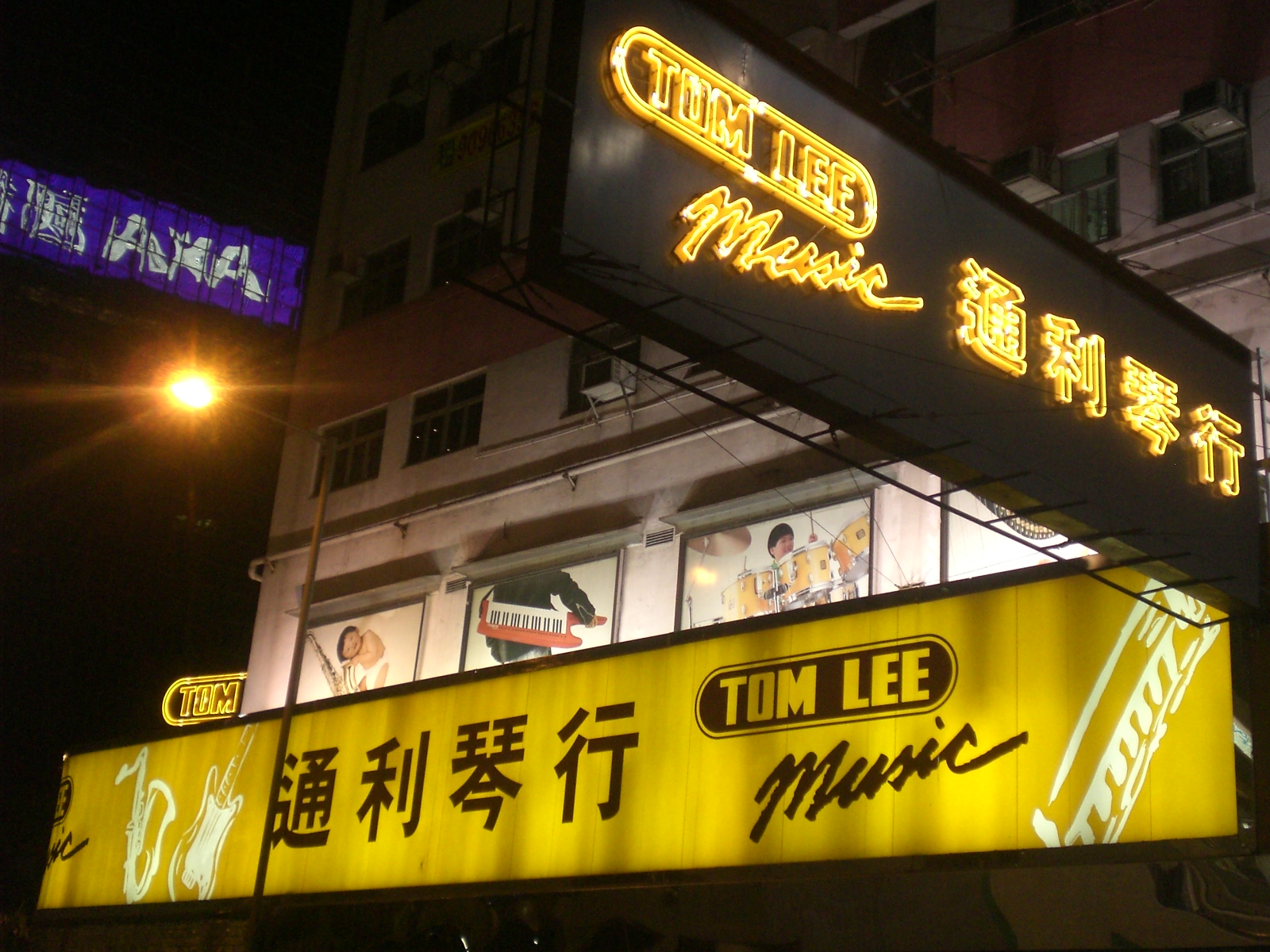 Tomlee  >> File Hk Wan Chai Stewart Road Tom Lee Music Night Lighting 通利琴行