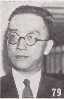 Hu Shih as pictured in The Most Recent Biographies of Important Chinese People