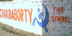 2004 election mural for CPI(M) candidate Sujan Chakraborty in Jadavpur