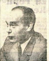Ivan Franko-Iztok 1969.jpg
