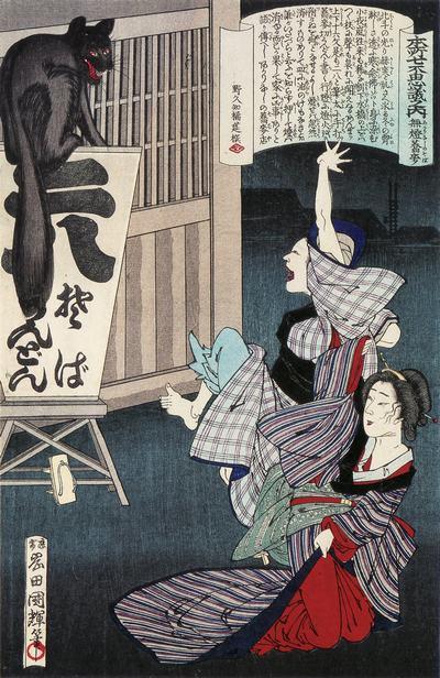 Kuniteru Honjo-nana-fushigi Akarinashisoba.jpg