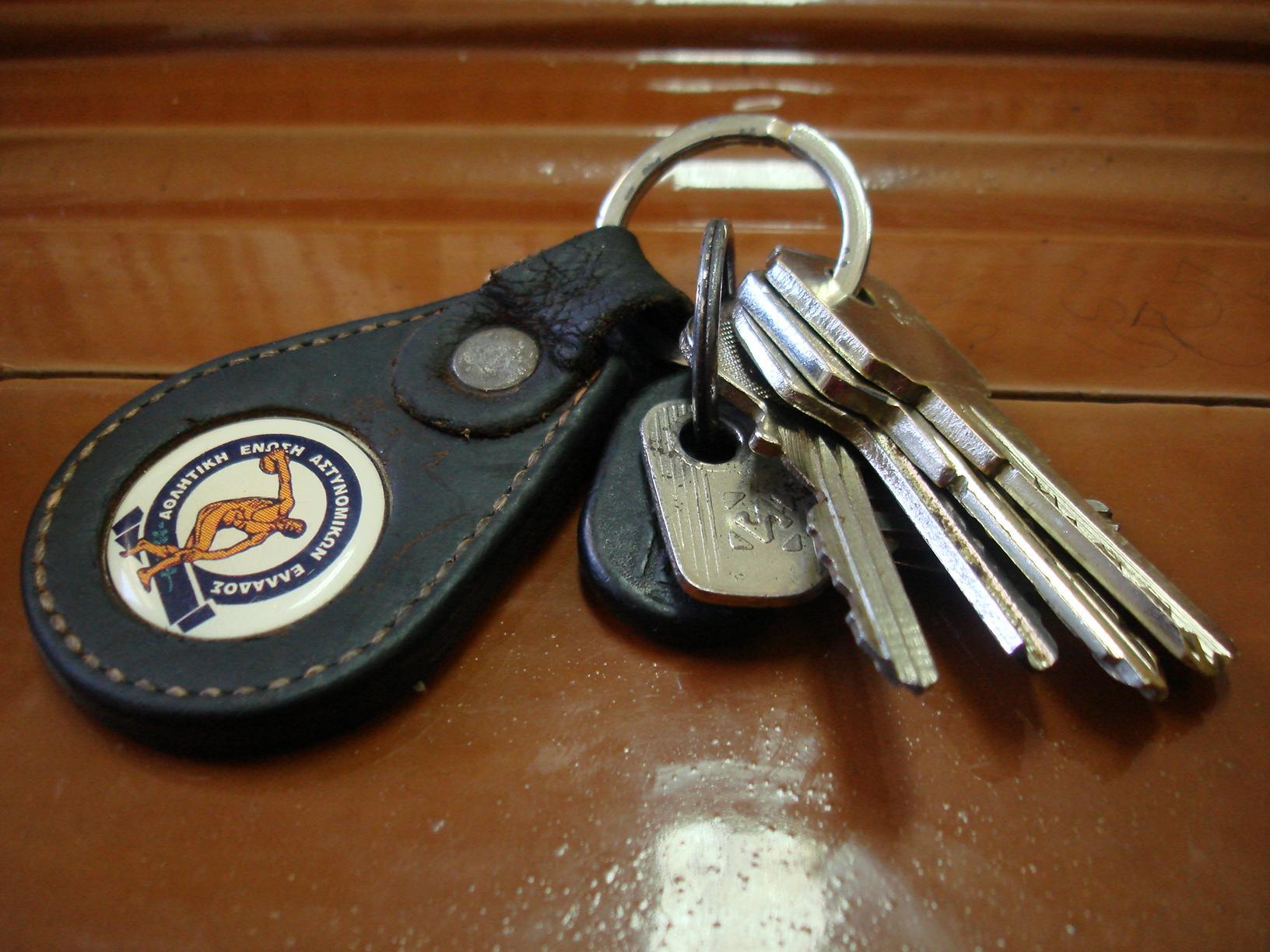 Ring Of Keys Instrumental