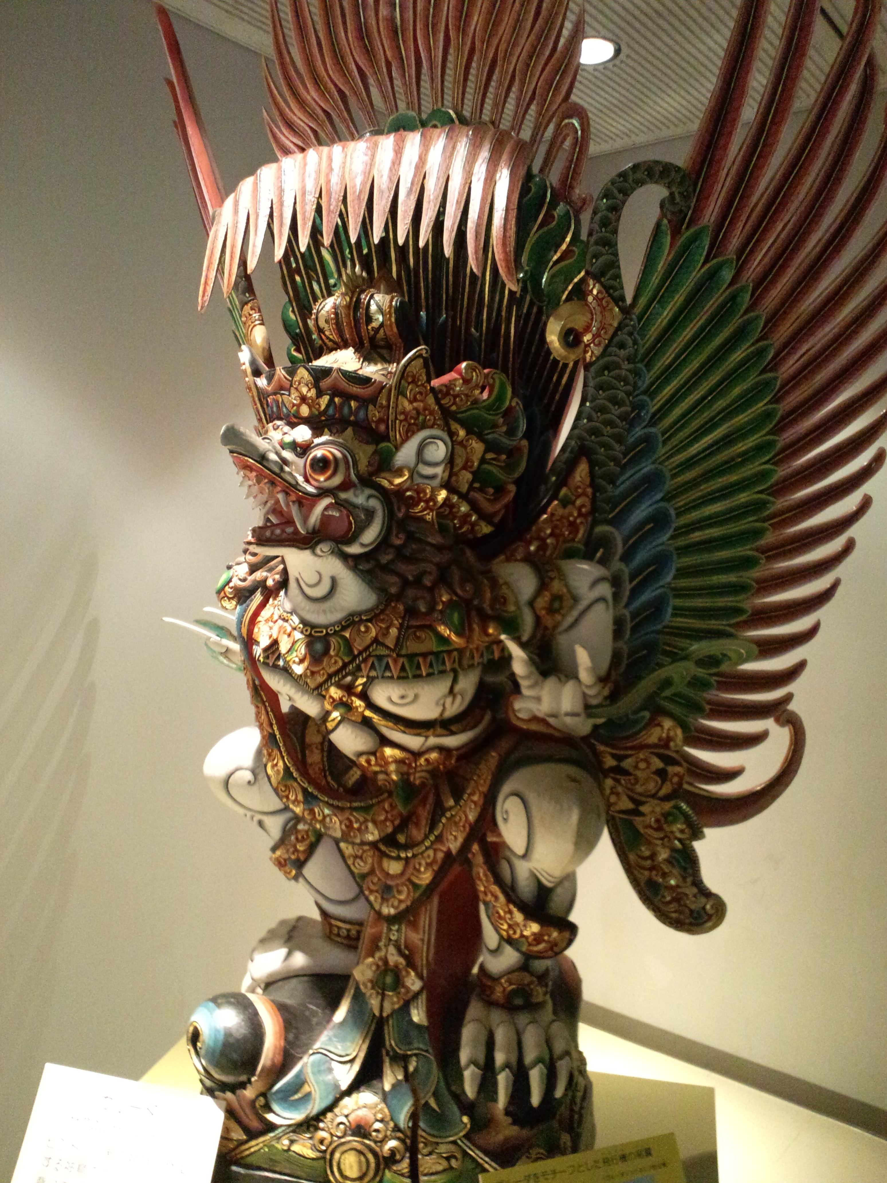 Image Result For Garuda Indonesia