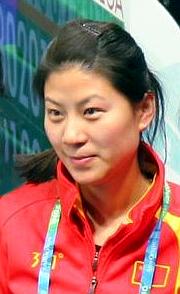 Liu Yin (curler) Chinese curler
