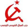 Logo PCOT.jpg