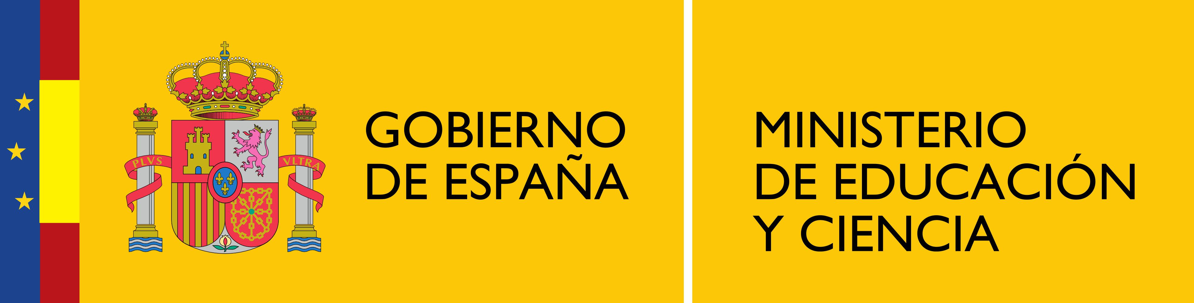 archivo logotipo del ministerio de educaci n y