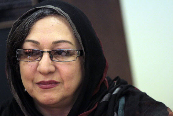 Image result for مریم سعادت