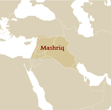 arab countries map with Mashriq on Whats Going On In Turkey And How Does in addition Historical Ground Paved A Prolonged Crisis In Syria 3 besides File Vijayanagara Empire 1336  E2 80 93 1646 ad as well Dniester together with File  parison Size with Canada map.