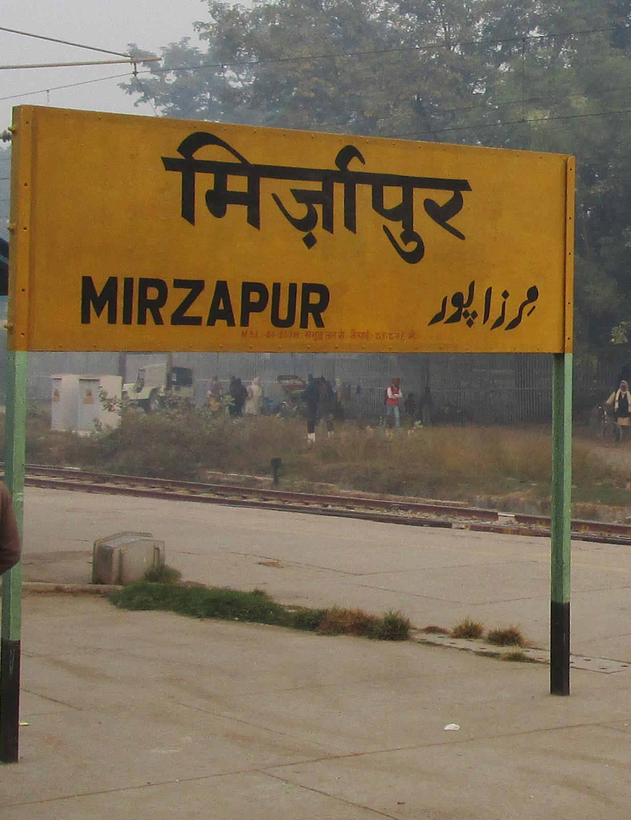 Mirzapur railway station - Wikipedia