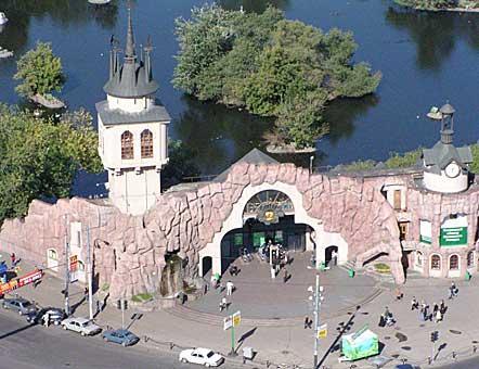 Зоопарк в москве адрес - a413