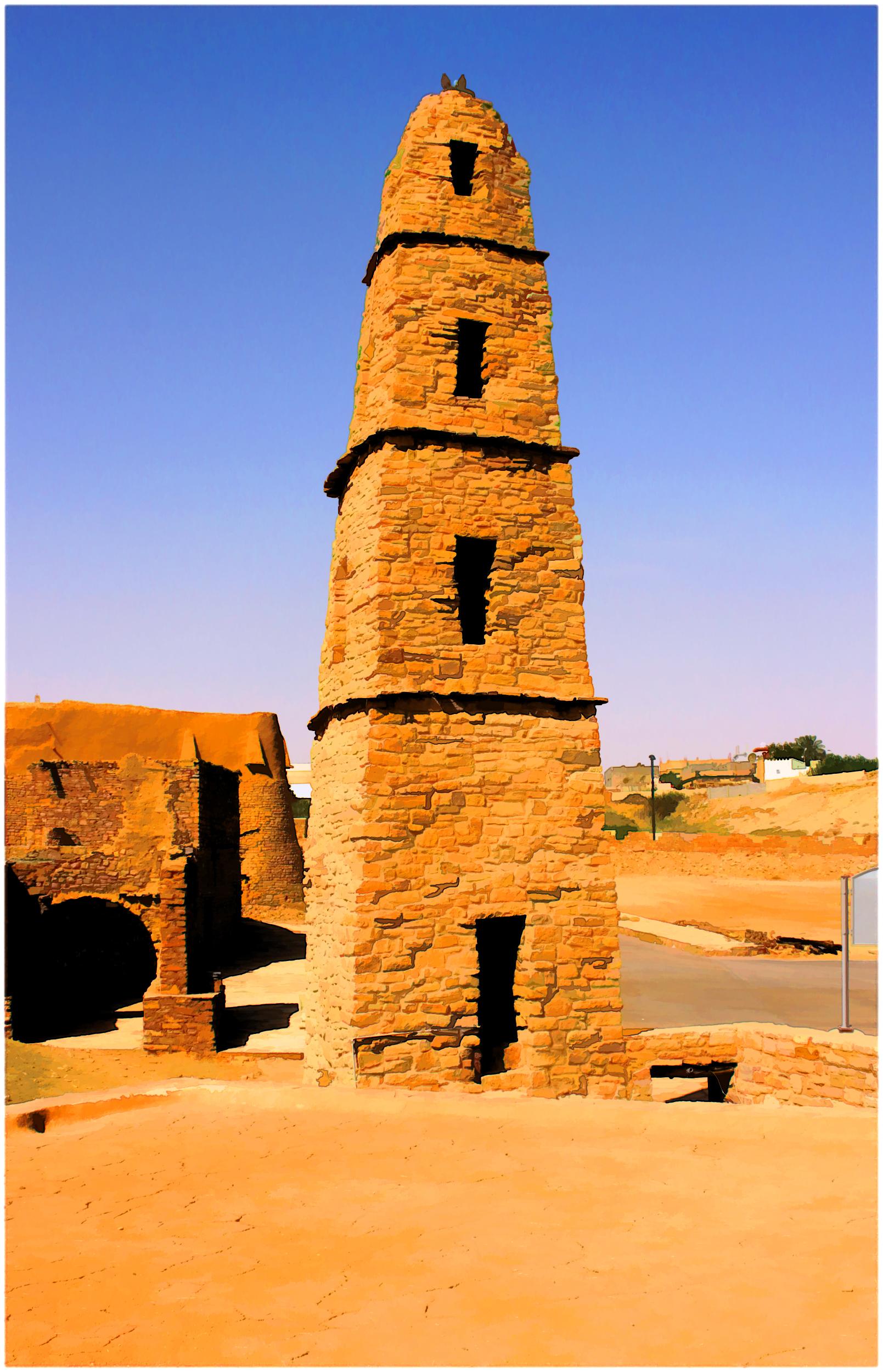 File:Mosque of Omar Ibn al-Khattab jpg - Wikimedia Commons