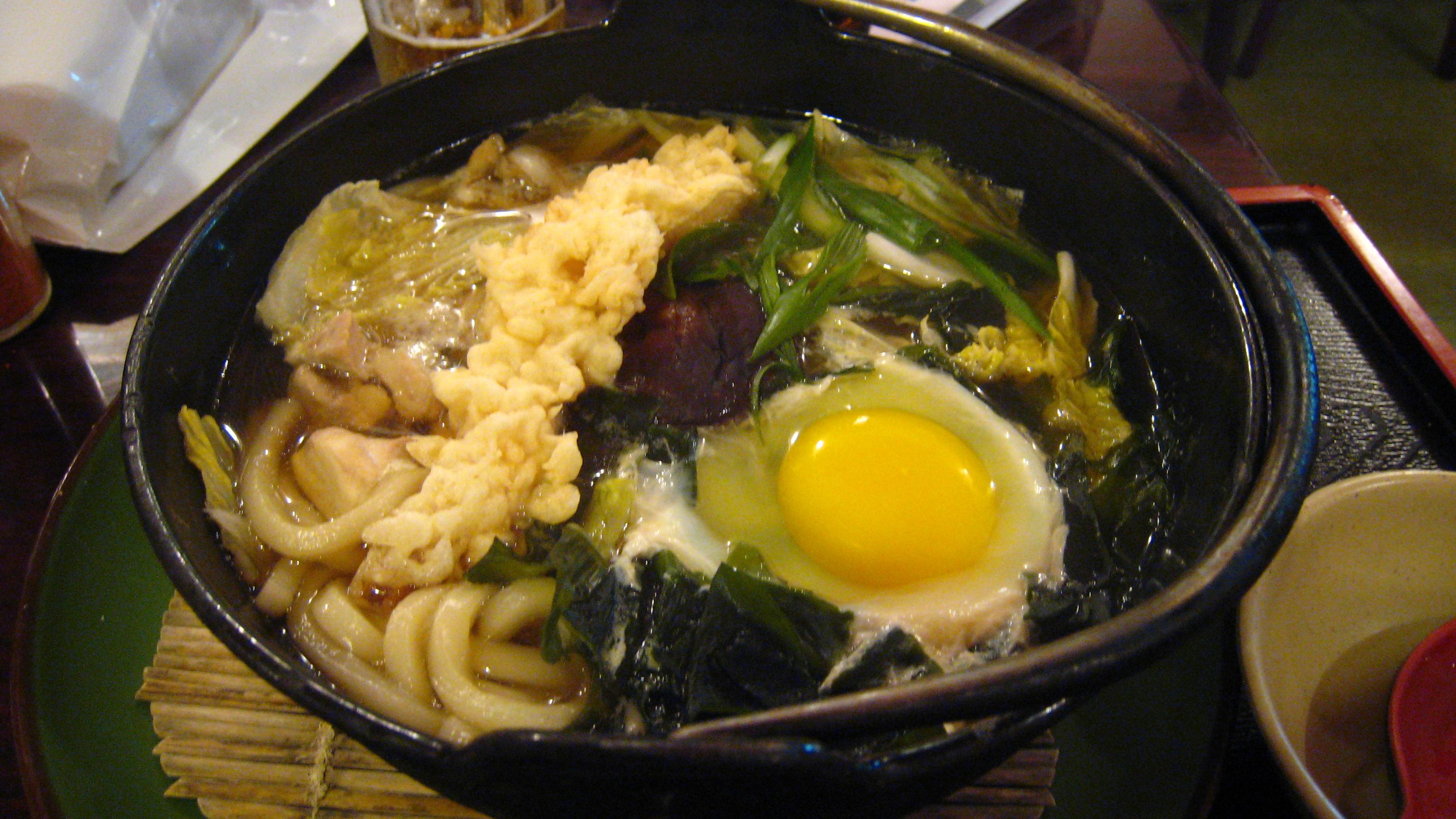 Nabeyaki Udon Restaurant Nantes