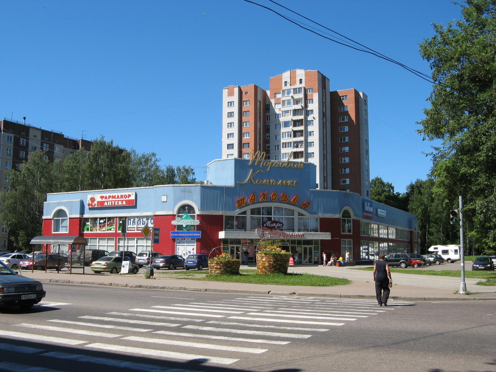 знакомства приморского края без регистрации и смс