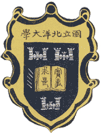 National Peiyang Universiyt Logo.jpg
