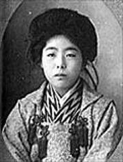 Yaeko Nogami cover
