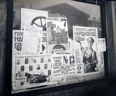 File:Petrograd Russian Constituent Assembly election posters.jpg