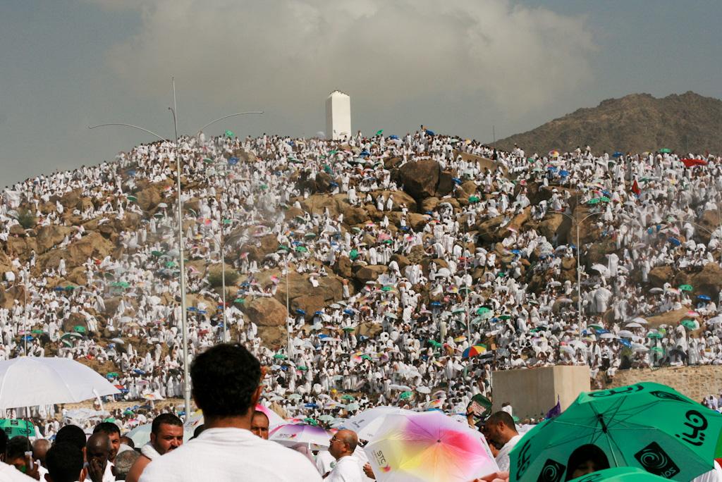 جبل عرفة - ويكيبيديا