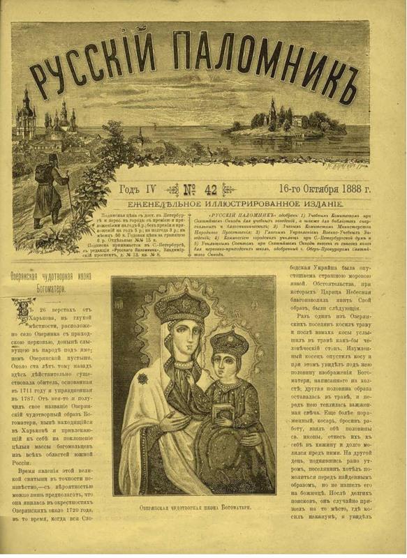 журнал христианин 1906 г 2и3 номер меня